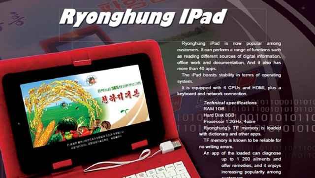 Imagem: Ryonghung / NK News