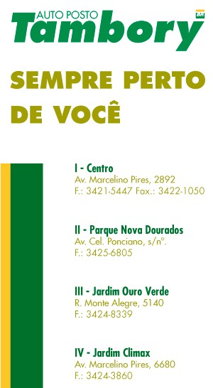 Posto Tambory - Dourados/MS