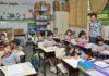 Mais de 27 mil alunos voltam ás salas de aula nesta terça-feira na Rede Municipal de Ensino de Dourados – Foto: A. Frota