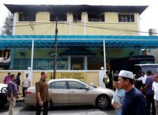 Entre as vítimas estavam 23 estudantes de 11 a 17 anos - Foto: Reprodução/ Twitter