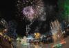 Dourados Brilha, maior evento natalino de Mato Grosso do Sul, consta no Calendário de Eventos do Ministério do Turismo – Foto: Arquivo/Assecom
